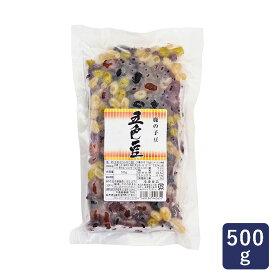 鹿の子豆 五色豆 谷田製餡 500g かのこ豆_ ハロウィン