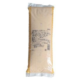 クリーム 鹿児島さつま芋クリーム ソントン 1kg さつまいもクリーム ポテトクリーム_