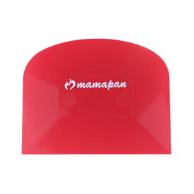 mamapan オリジナル ドレッジ<レッド>_ スケッパー カードおうち時間 パン作り お菓子作り 手作り パン材料 お菓子材料 ハロウィン