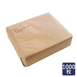 【包材】PP袋 個包装用 150x170mm 1000枚入_おうち時間 パン作り お菓子作り 手作り パン材料 お菓子材料