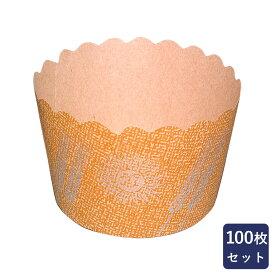 マフィンカップ NP-4太陽と麦 大 100枚入り_ 紙型 マラソン お買い得 ハロウィン 敬老の日