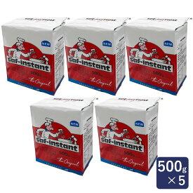 サフ インスタントドライイースト赤 500g×5 まとめ買い 酵母 イースト菌 ホームベーカリー 乾燥酵母_ ハロウィン