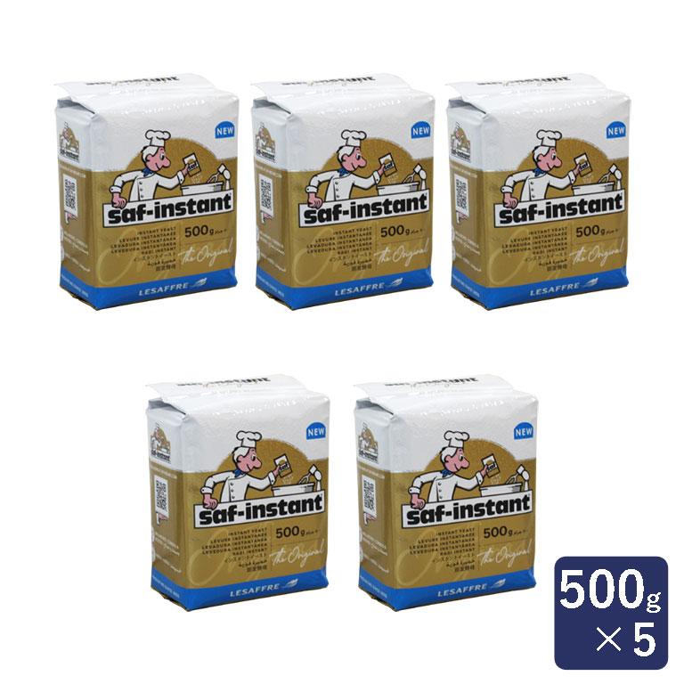 サフ インスタントドライイースト金 500g×5【まとめ買い】<乾燥酵母>_