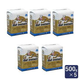 サフ インスタント・ドライイースト金 500g×5 乾燥酵母 まとめ買い_ ハロウィン