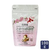 とかち野酵母インスタントドライイーストニッテン100g_酵母北海道産国産