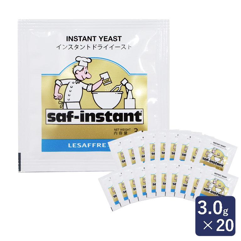 サフ インスタント・ドライイースト金 3g×20<乾燥酵母> _