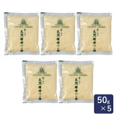 酵母ホシノ天然酵母パン種50g×5_