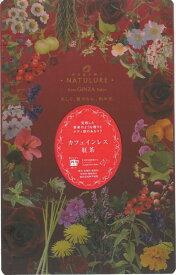 なごみナチュルア【nagomi-NATULURE】カフェインレス紅茶(2g×12P)【自社クーポン使用不可】