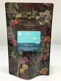 なごみナチュルア【nagomi-NATULURE】香りたつオーガニックカフェインレス珈琲(6g×12ピース)【自社クーポン使用不可】