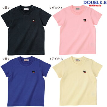 【30%OFF】【ダブルB】★Everyday Double_B★シンプル半袖Tシャツ(80〜150cm)