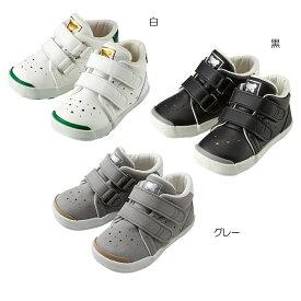 ソフトレザーベビーセカンドシューズ ダブルビー mikihouse ミキハウス 靴 (白・黒)(13cm/13.5cm/14cm/14.5cm)