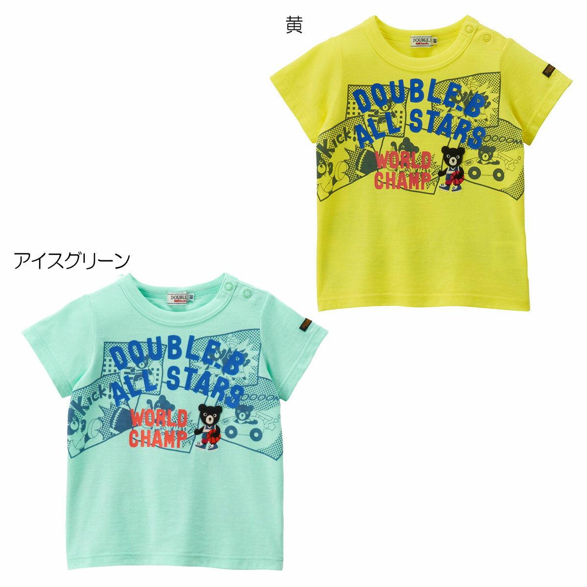 【30%OFF】【ダブルB】アメコミ風プリント半袖Tシャツ (120cm・130cm)