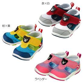 ダブルラッセル!サマーベビーセカンドシューズ ミキハウス ダブルビー mikihouse 靴(12.5cm-15.5cm)