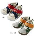 (40%OFF)総柄ベビーシューズ ダブルビー mikihouse ミキハウス 靴 日本製 (13cm-15.5cm)
