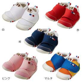ファーストベビーシューズ ホットビスケッツ ミキハウス mikihouse 靴(11.5cm-13cm)