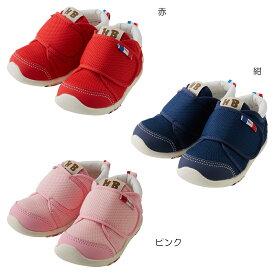 (期間限定 ポイント10倍)セカンドベビーシューズ ホットビスケッツ ミキハウス 靴(13.5-15cm)