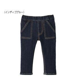 【クリアランスセール 20%OFF】☆ホットビスケッツ★ストレッチデニムパンツ(80-110cm)