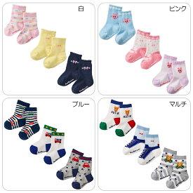 【30%OFF】(19秋冬)(ホットビスケッツ) ソックスパック3足セット mikihouse ミキハウス 靴下(11cm-19cm)