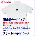 Kanko 10