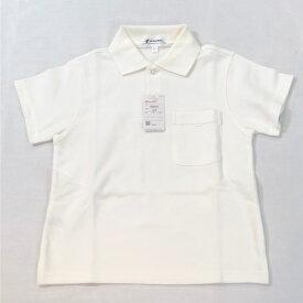 カンコー学生服 男女兼用 半袖ポロシャツ (120cm〜160cm)(クーポン使用不可)