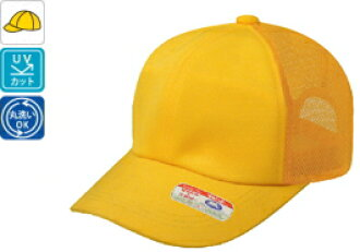 網絲黄色交通安全帽子棒球型(附帶尼龍粘鏈式調節器)(優惠券使用不可)(發送不可)