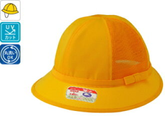 A mesh yellow road safety hat metro type for the primary schoolchild (girl) (use of coupon impossibility) (shipment impossibility)