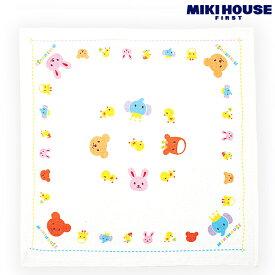 どうぶつ柄♪沐浴ガーゼバスタオル(日本製)ミキハウス ベビー mikihouse