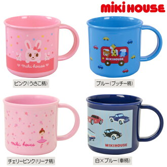 Miki House character Cup
