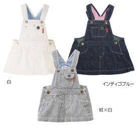 【ミキハウス】デニム☆ジャンパースカート〈S-L(70cm-100cm)〉