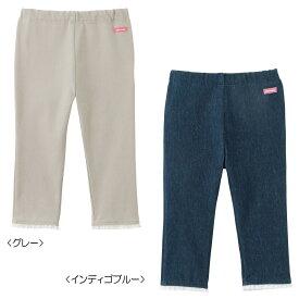 裾レース付きストレッチニットデニムパンツ(80cm-130cm)ミキハウス mikihouse