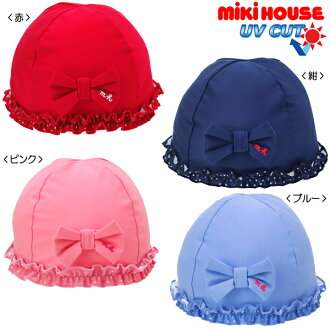 Swimming cap S-M (46cm - 58cm) with dot frill ♪ ribbon>