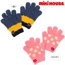 ('20秋冬)水玉&ボーダー手袋〈M-L(3歳-9歳)〉(日本製)ミキハウス mikihouse