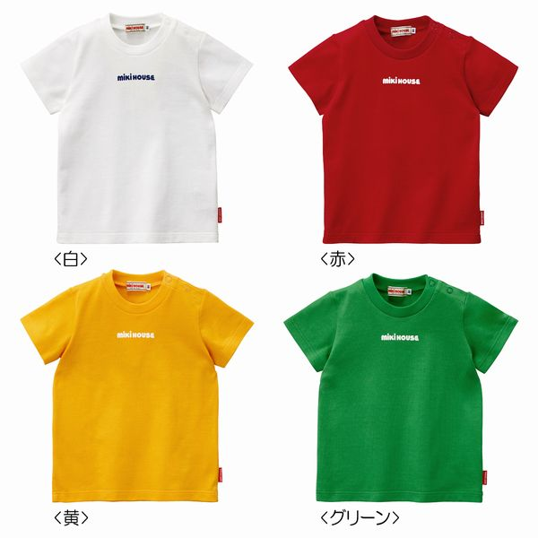 【30%OFF】ミキハウス(MIKIHOUSE) mikihouseロゴプリント☆シンプル半袖Tシャツ(80〜140cm)