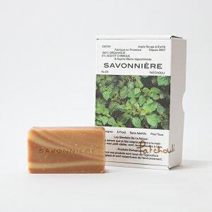 フランス製ソープ (SAVONNIERE)サヴォ二エール 石鹸レッドクレイとカリテバター 100g 《透明感のある美肌に導きます》(クーポン使用不可)