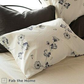 Fab the Home〜Botanica ボタニカ〜枕カバー 50×70 ピローケース 50×70cm用 綿100% ピロケース 合わせ式 日本製