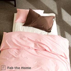 初夏限定クーポン★Fab the Home ソリッド フラットシーツ ダブル 綿100% 布団カバー 220×260cm ダブル