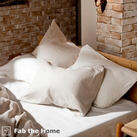 Fab the Home〜Honeycomb ハニカム〜枕カバー ピローケース 綿100% 封筒式 50×70cm用 吸湿 ワッフル織 50×91cm