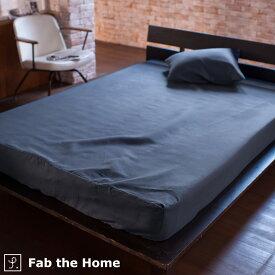 Fab the Home〜Honeycomb ハニカム〜ベッドシーツ セミダブル ボックスシーツ 綿100% 吸湿 ワッフル織 セミダブルサイズ