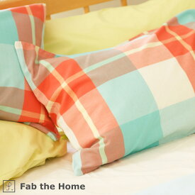 Fab the Home〜デイスター〜 枕カバー・44×86cm(43×63cm用)・ ピロケース(枕カバー)枕(大人サイズ)
