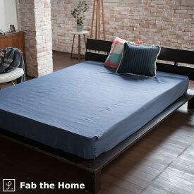Fab the Home〜ダブルガーゼ〜ベッドシーツ セミダブル ボックスシーツ 二重ガーゼ/120×200cm用セミダブル