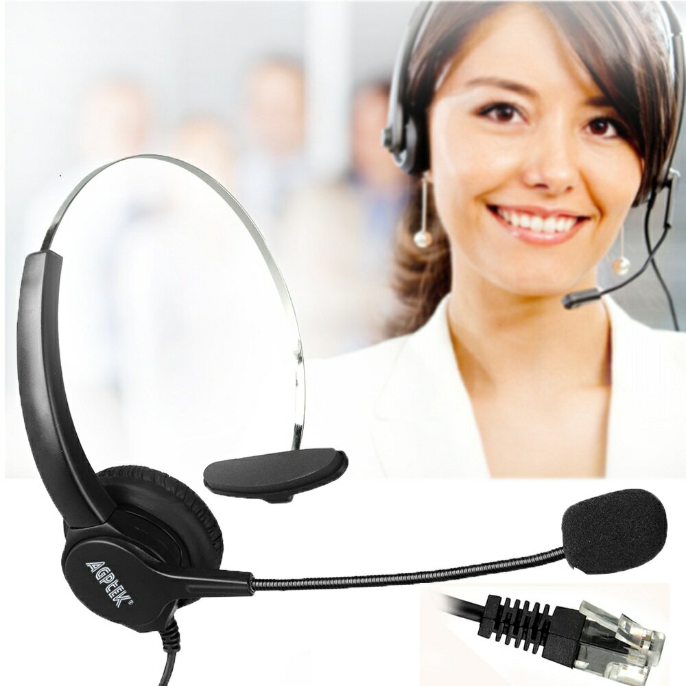 AGPtek 4ピンRJ9 ハンドフリー*コールセンター用ヘッドセット ヘッドホン ヘッドフォン ノイズキャンセルマイク付き ミュート機能 電話機対応 ヘッドホン ヘッドフォン イヤホン イヤフォン 業務用ヘッドセット(片耳)日本語説明書付き