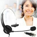 AGPtek 4ピンRJ9 ハンドフリー*コールセンター用ヘッドセット ヘッドホン ヘッドフォン ノイズキャンセルマイク…