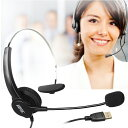 AGPtek USBヘッドセット ミュート機能付き ハンズフリー高音質片耳式USBエントリータイプ PCオーバーヘッドセット