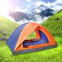 ODOLAND キャンプテント アウトドアキャンプ 軽量 コンパクト 200*150*100CM 二人用 キャンプ 登山 旅行 海辺 天体観測 夜釣り ピクニック アウトドア 防災 非常用 運動会 収