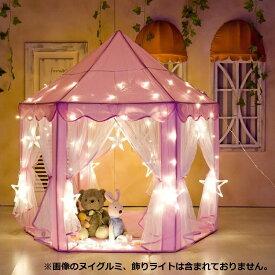 ODOLAND【進化版】子供テント おしゃれ 室内 キッズテント テントハウス ボールハウス プリンセス城型 ボール 可愛いピンク色で、幻部屋で女の子が大好き 組立簡単 女の子のおもちゃ うーたん 小学生 子供の日、誕生日、クリスマスプレゼント 日本語説明書付き