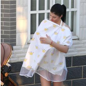 ODOLAND 授乳ケープ 授乳カバー ママカバー  蚊帳機能 ベビーカーカバー 大きめサイズ 上質 マタニティ コットン生地 360度安心 調節ヒモ 通気性抜群 多機能 スリム 収納袋(グレー) 付き