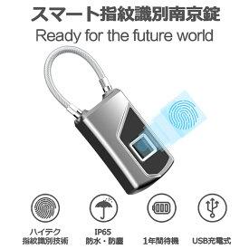 Blumway スマート指紋認証南京錠 タッチロック ステンレス合金製 USB充電式 複数人共有 指紋10種類登録可能 IP66防水・防塵仕様 盗難防止、ハウスドア、スーツケース、バックパック、ジム、自転車、オフィス必需品 日本語取説付き