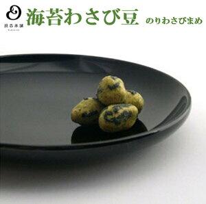 【豆吉本舗】海苔わさび豆 140g