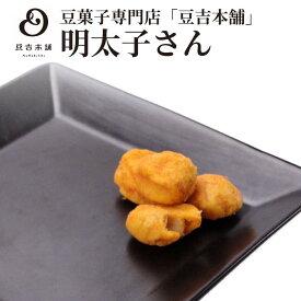 \豆菓子 ギフト/豆菓子専門店「豆吉本舗」の明太子さん 90g 豆吉本舗 豆吉 贈り物 ギフト プレゼント 記念日 誕生日 さくっとした豆菓子を明太子味に仕上げました。