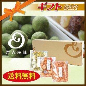 点心豆点心十锦装箱设置豆吉礼物夏天树木(natsukodachi)